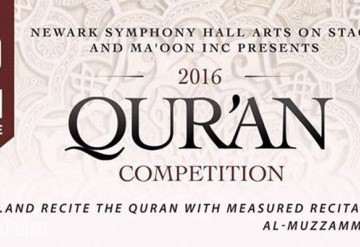 Qur'an Recitation Competition